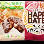 本気の国産マクロビスイーツ「HAPPY DATES」