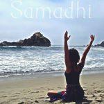 「サマディ」を取り入れる生活