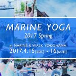 海辺のヨガで、春を満喫!MARINE YOGA Spring 開催 [4月15~16日]