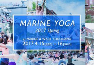marin yoga 2017